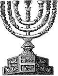 Menora - symbol judaizmu